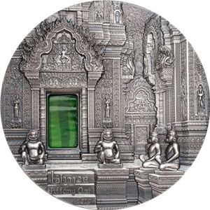 Palau - 10 Dollar 2019 Tiffany Art – Khmer - Antique Finish - 2 Oz  - Silver