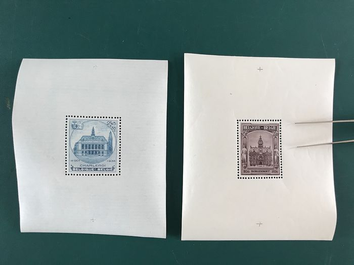 Belgium 1936 - Blocks with the city halls of Borgerhout and Charleroi - OBP / COB Blok 5A en 6A