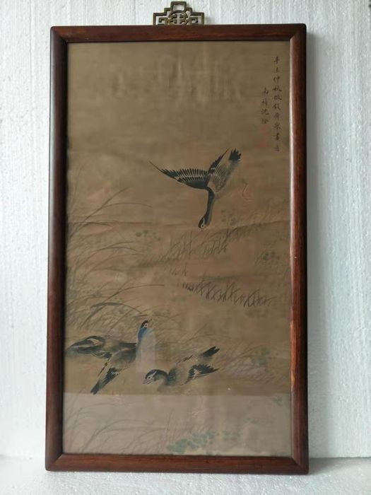 Framed painting - Paper - Mandarin duck - Later production after famous artist - China - Second half 20th century