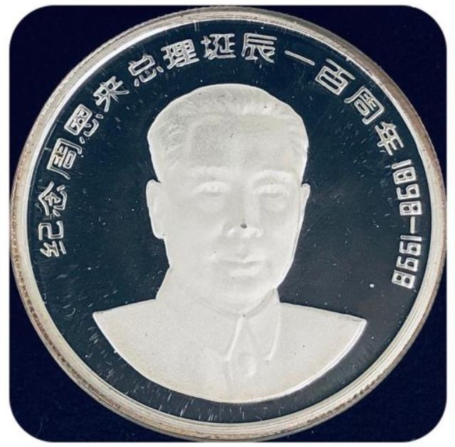 Corée du Nord - Silver Medallion - 1998 'the 100th birthday of the first Premier of China, Zhou Enlai' - Argent