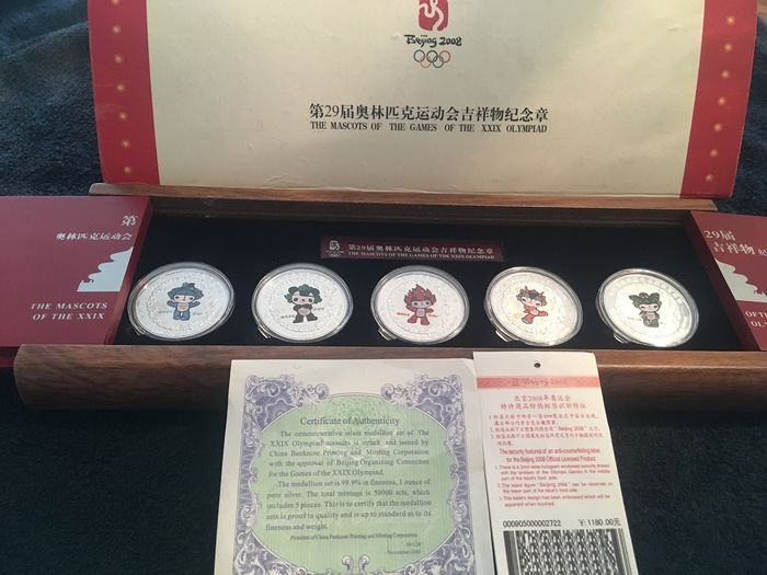 China - Silver Medallion 2008 - The mascots of the XXIX Olympiad Games - Zilver