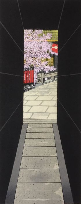 Original woodblock print, Published by Unsodo - Teruhide Kato (1936-2015) - Gion alley in Spring - Heisei period (1989-2019)