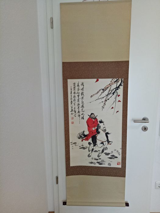 Painting - Paper - in style of the artist - China - Late 20th century