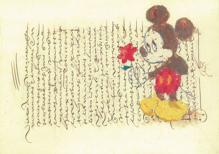 Mickey Mouse, The Book & The Rose -  Original Limited Edition 9/10 - Alday Hand Signed - First edition