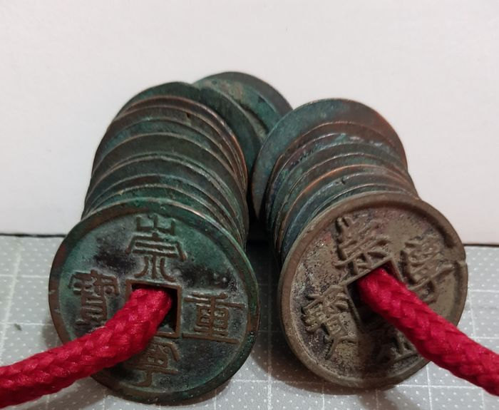 China - Lot comprising 25 AE coins - Northern Song dynasty (960-1127 A.D.) - Bronze