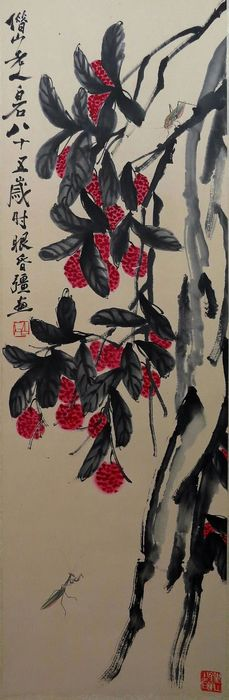 Hanging scroll, Ink painting - Paper - made after Qi Baishi - China - Late 20th century