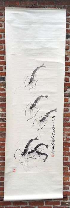Hanging scroll (1) - painting on paper - Paper - shrimps - In style of Qi Baishi - China - Second half 20th century