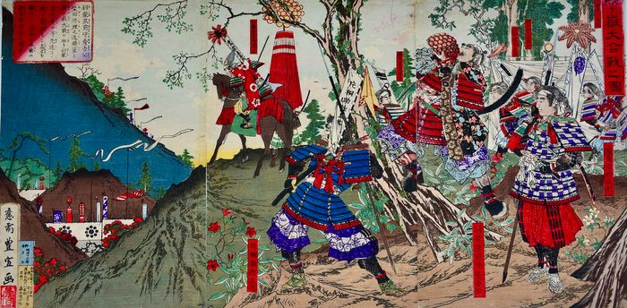 "Original woodblock print, 三联 - Utagawa Toyonobu (1856-1889) - ""Shizugadake daigassen no zu"" 賎ヶ嶽大合戦之図 (The Great Battle of Shizugadake) - 1883年"