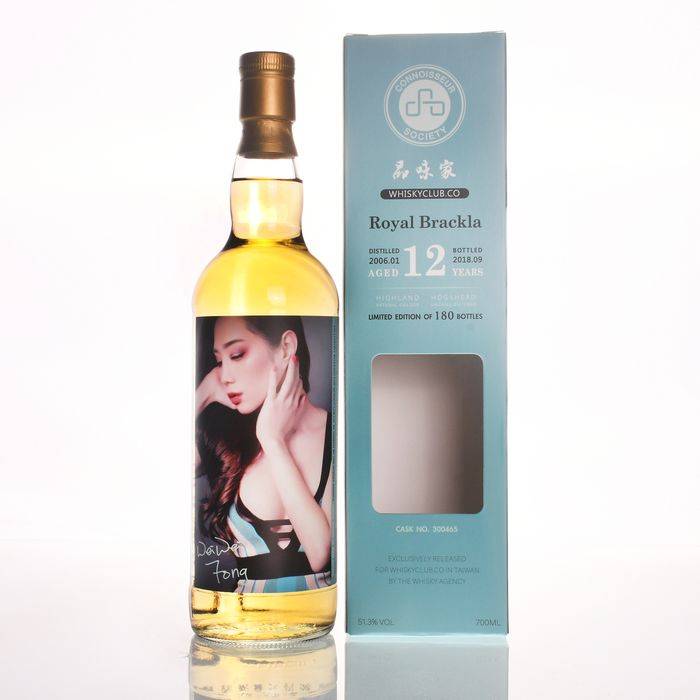 Royal Brackla 12 years old WhiskyClub.co and The Whisky Agency - One of 180 - 700ml