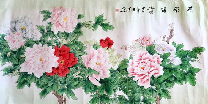 Painting - Paper - Flowers - China - Late 20th century