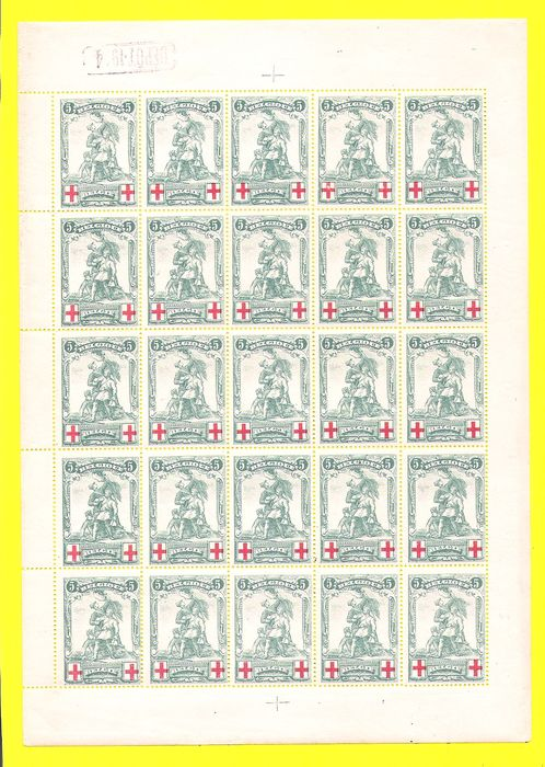Belgium 1914/1914 - Belgium 1914 complete sheet Merode with 3 varieties OBP F 126