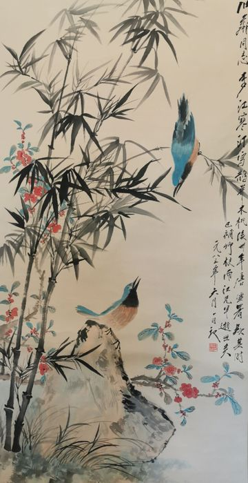 Hanging scroll, Ink painting - Paper - made after Tang Yun《江寒汀 唐云-竹林双雀》 - China - Late 20th century