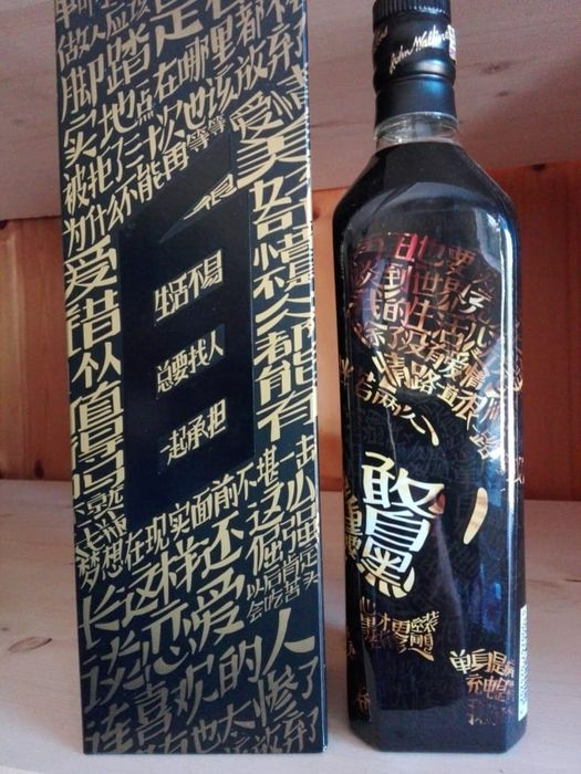 Johnnie Walker Chinese Black Label 'Black Dare' Limited Edition - 70 cl