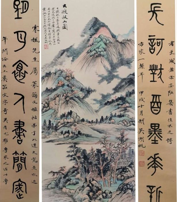 Calligraphy, Ink painting - Paper - made after Wu Hufan - China - Late 20th century
