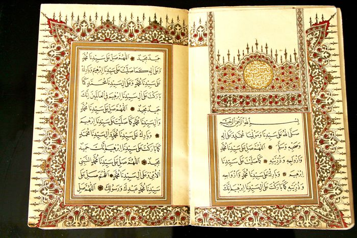 Quran book illuminated  gold manuscript (1) - Papel - qoran koran Quran ottoman with Mecca Makkah makka view - Turquia - 19th/20th century