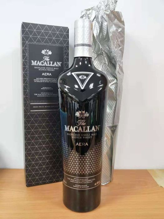 Macallan Area Taiwan Exclusive - 0.7 Ltr