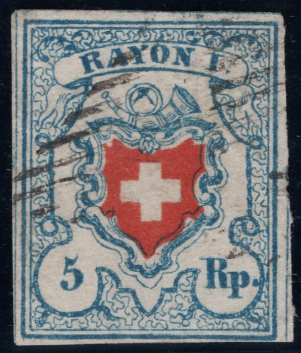 Switzerland 1850/1854 - Rayon from printing stone B3 with small retouch; SBPV certificate - Zumstein/ SBK Nr. 17II, Stein B3