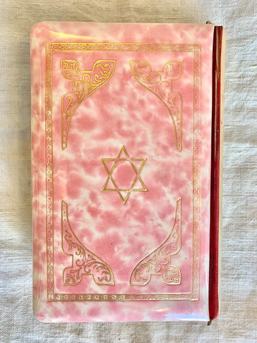 Shapiro valentine & co London  - judaica - A prayer book  for all year including rosh Hasana & Yom Kippur with English translations - Bakelite & paper