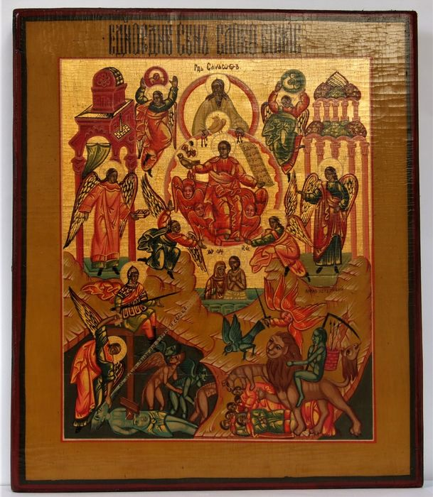 """RUSSIAN ORTHODOX ICON """"The Only-Begotten Son of the Word of God"""", handpainted, tempera 18 th - Cedar tree"""