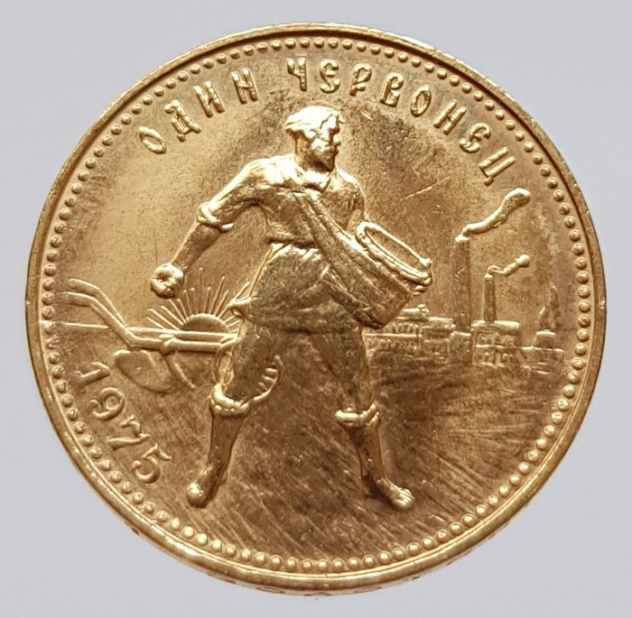 Russland - 10 Rouble 1975 Chevronets - Gold
