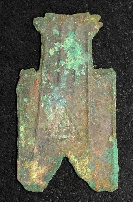 Chine - Shovel-shaped money, AE 'Gong' - Warring States Period, State Han (c.a. 362-333 B.C.)  - Bronze