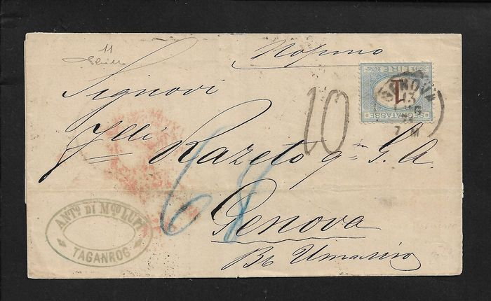 Italy Kingdom 1870 - Incoming mail from Taganrog (Russia) to Genoa franked on arrival with postage due L. 1 - Sassone N. 11