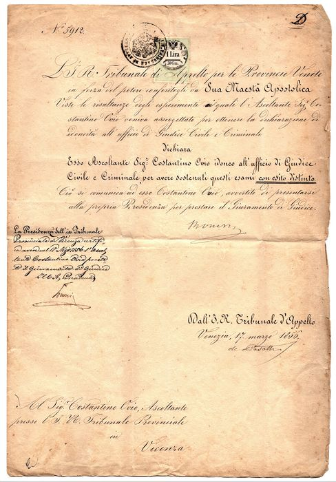 Court of Appeal of Venice - Manuscript; Eligibility Civil and criminal judge at the Court of Vicenza - 1856