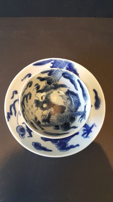 Tea cup - Blue and white - Porcelain - Animal - Dragão - China - Qianlong 1736-1795
