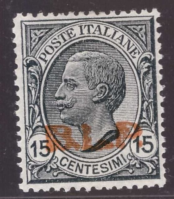 Italy Kingdom 1923 - 15 cents BLP third type orange overprint - Sassone N. 14