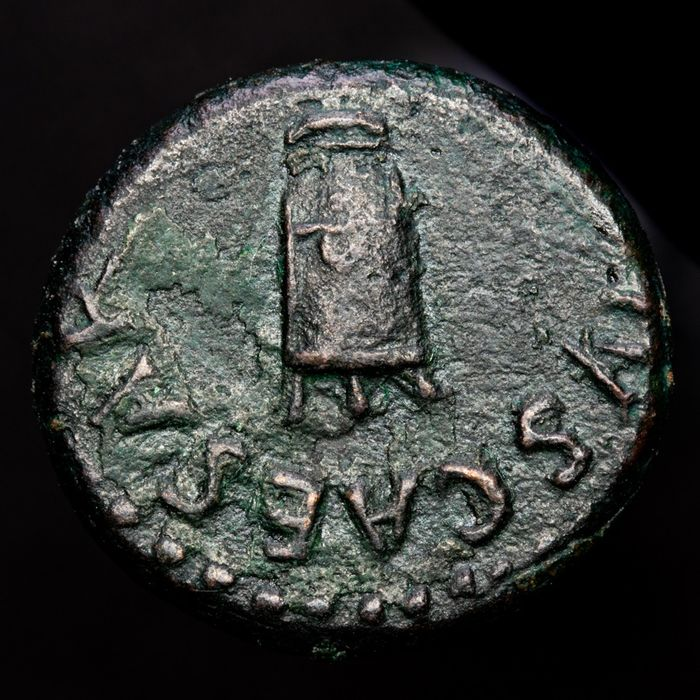 Roman Empire - Quadrans - Claudius I (41 - 54 A.D.) Rome mint 40 A.D. Modius type. - Bronze