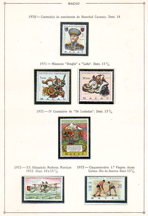 Macao 1970/1981 - Complete collection of Macau stamps from 1970 to 1981 new without hinge - Afinsa Afinsa 425 a 453
