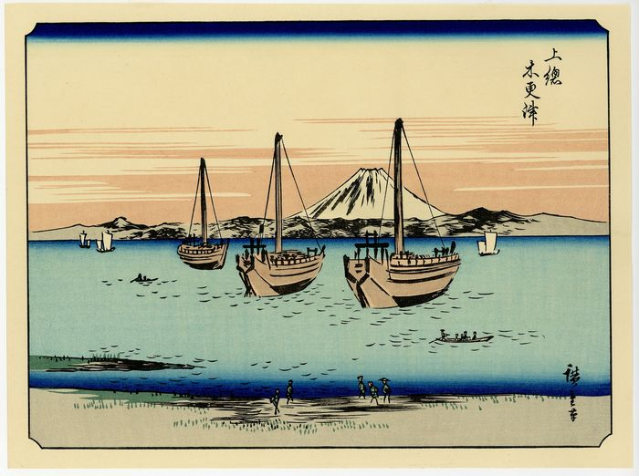 "Woodblock print (reprint) - Utagawa Hiroshige (1797-1858) - 'Kazusa Kisarazu' - From ""One Hundred Views of Mt. Fuji"" 富士見百図初編 vol. 1 - Heisei period (1989-2019)"