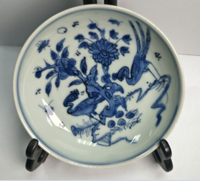 Plate (1) - Taiseong - Porcelain - Birds - Marked Base - China - 17th century