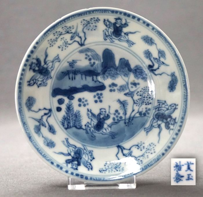 "Saucer - Porcelain - ""Master of the Rocks"" style - Horse rider and bird in tree - Marked 'Mei Yu Ya Zhi' - China - Kangxi (1662-1722)"