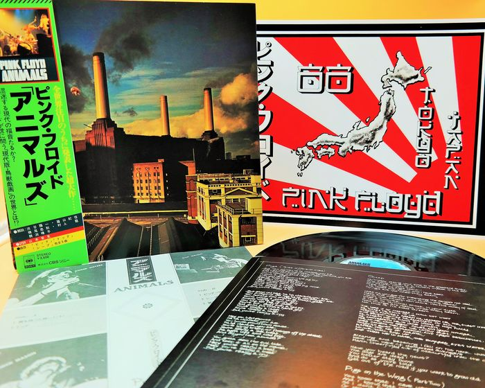Pink Floyd -  Pink Floyd = ピンク・フロイド* ‎– Animals = アニマルズ  & Japan Tour Poster from Alton Kelley  - LP Album - 1977/1977