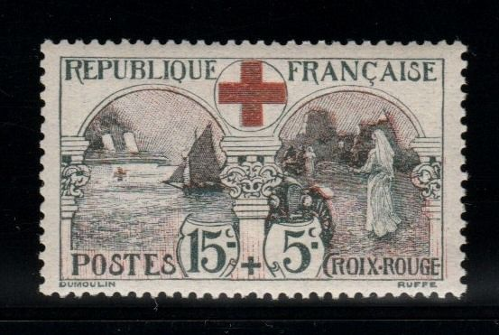 France 1918 - Red Cross 15 cts + 5 cts - Yvert N°156