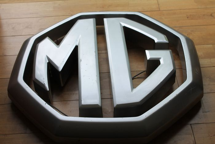 Sign - MG - Genuine Large MG Morris Garages Dealership Illuminated Advertising Sign - 1990-1980