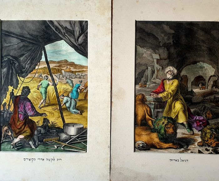2 prints by Gerard Hoet (1648-1733) & other - Handcolored - Folio size Religious story's, one with Lions in an cave