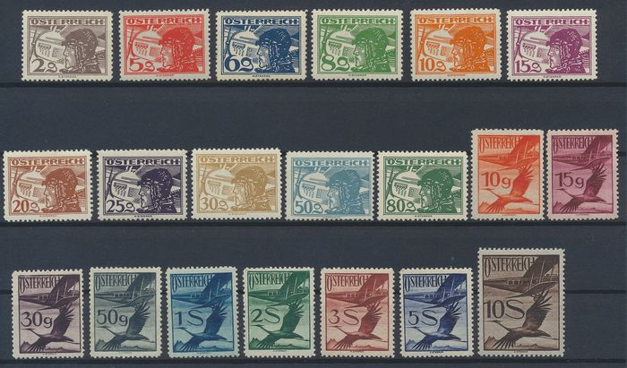 Autriche 1925 - Complete series of airmail stamps - ANK 468/87