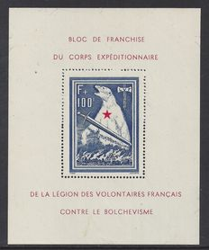 Tyska reichen - ockupationen av Frankrike (1941-1945) 1941 - Private issue France - Michel Blok I