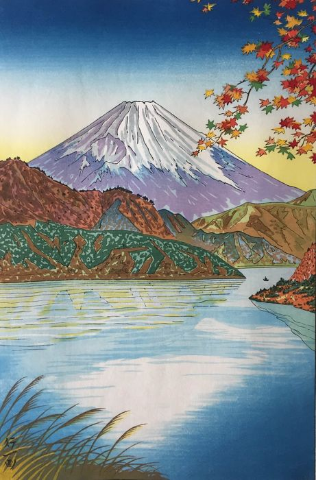"Origineel houtblok print - Okada Koichi (1907-1991) - 'Mount Fuji from Ashinoko' from the series ""Twelve Views of Japan"" - Heisei-periode (1989-2019)"