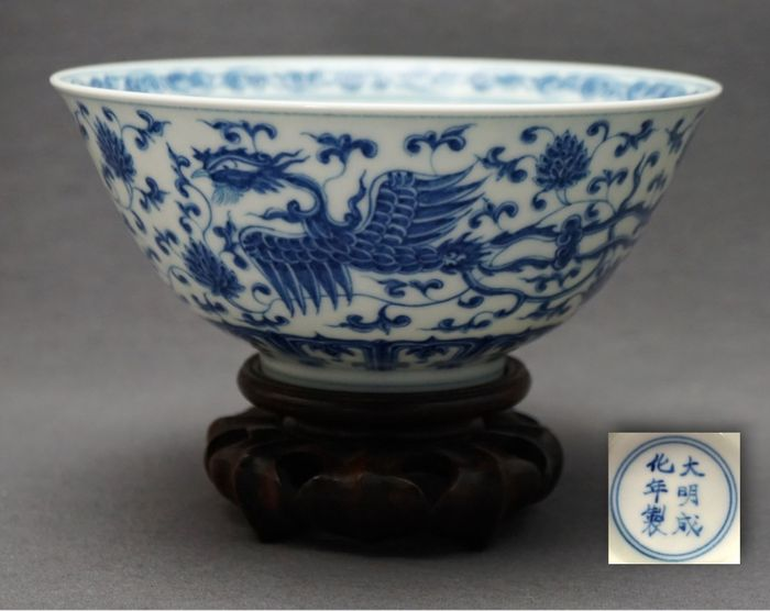 Bol - Porcelaine - Two Fenghuang amidst lotus - Six characters Chenghua mark - Chine - Seconde moitié du XXe siècle
