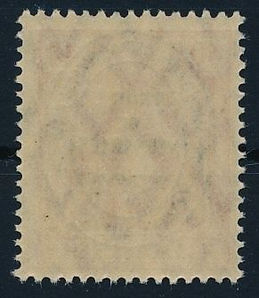 Lot 28076761 - German Stamps  -  Catawiki B.V. Weekly auction - Note the closing date of each lot