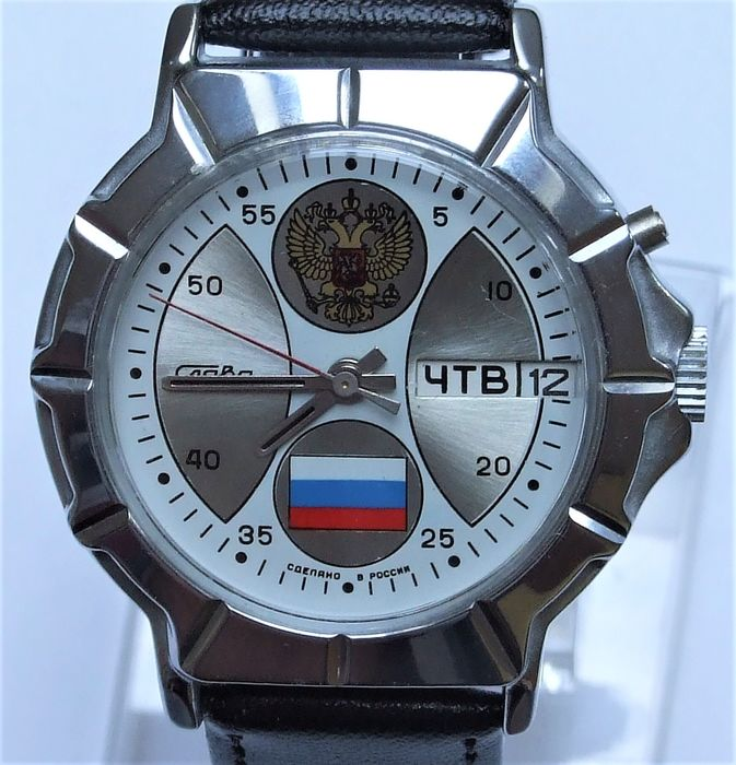 Russia - Military Personnel  - Russin watch  – Glory –Russian automatic winding coat of arms - according to the Russian inscription - 2004