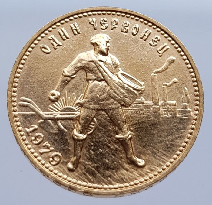 Russia - 10 Rouble 1979 Chervonets - Gold