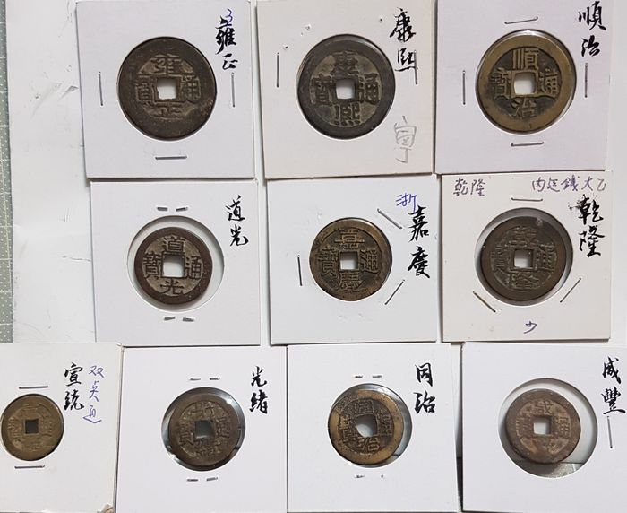 Chine - Coin series of the 10 Emperors of Qing Dynasty (1644-1911)