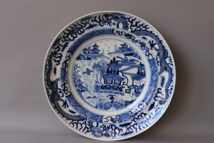 Plate - Porcelain - China - Guangxu (1875-1908)