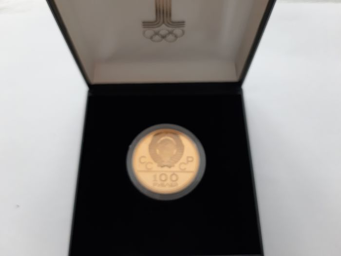 Russia - 100 Rouble 1978 'Moscow Olympics'  - Gold