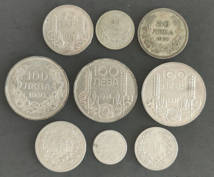Bulgaria - 50 Stotinki up to and including 100 Leva 1891 /1937 (8 pieces) - Silver