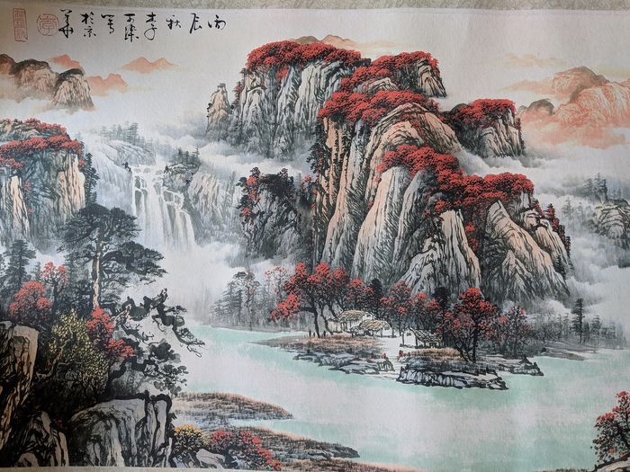 Festmény (2) - Papír - Collection of two  Chinese Paintings - signed and stamped by the artists  - Kína - század vége / 21. század